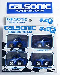 CALSONIC SKYLINE SET 001-01.JPG