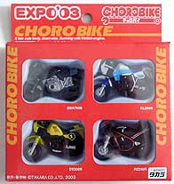 CHORO BIKE SET EXPO 2003 001.JPG