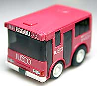 JUSCO SHUTTLE BUS 001-01