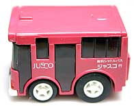 JUSCO SHUTTLE BUS 001-02