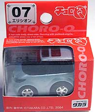 007 HONDA ELYSION 002