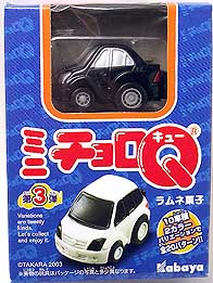 MINI TOYOTA CELSIOR 001-02