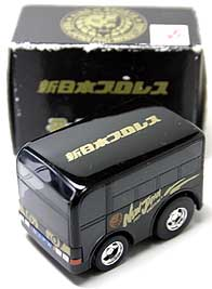 New Japan Pro Wrestling Bus 001-01