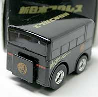 New Japan Pro Wrestling Bus 001-03