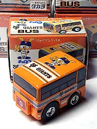 GIANTS BUS 001-02.JPG