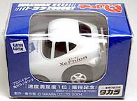 XePhion TOYOTA 2000GT 001-01